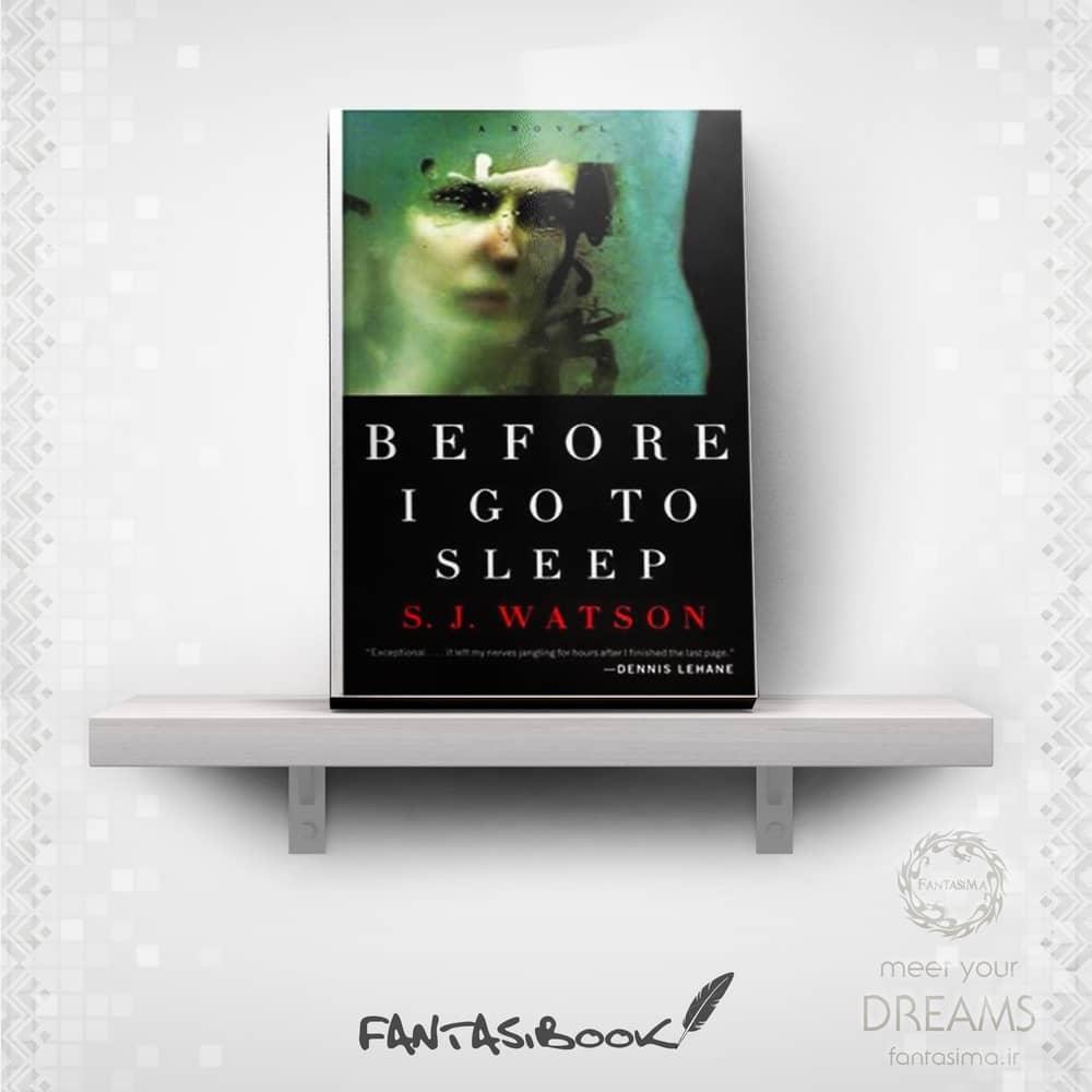 کتاب پیش از این که بخوابم