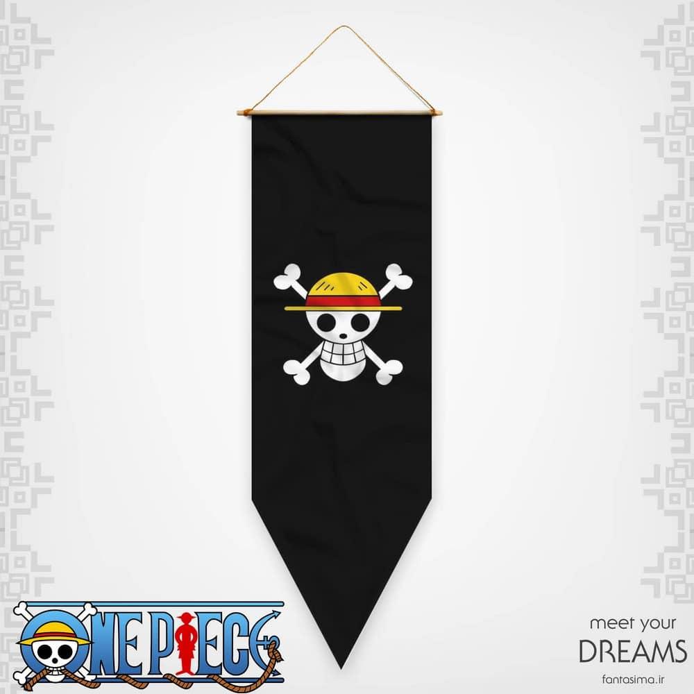 پرچم جمجمه لوفی - وان پیس