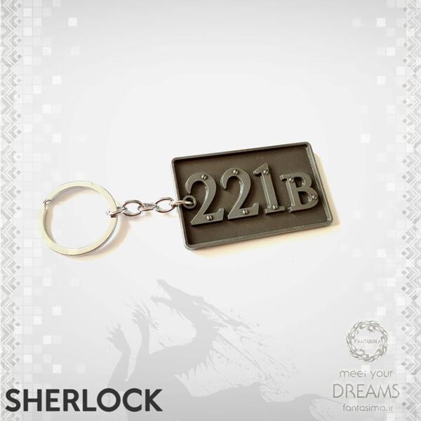 جاکلیدی شرلوک