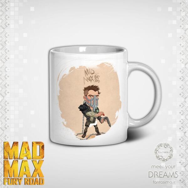 ماگ مد مکس - مدل دوم