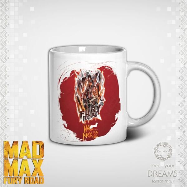 ماگ مد مکس - مدل سوم