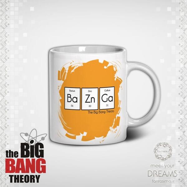 ماگ تئوری بیگ بنگ- مدل سوم