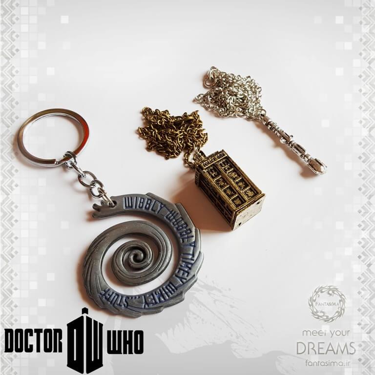 ست دکتر هو