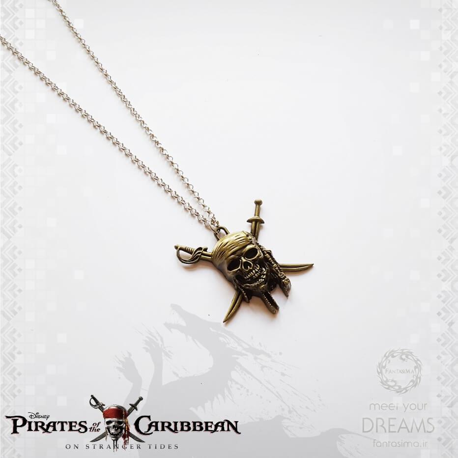 گردنبند جمجمه دزدان دریایی کارائیب