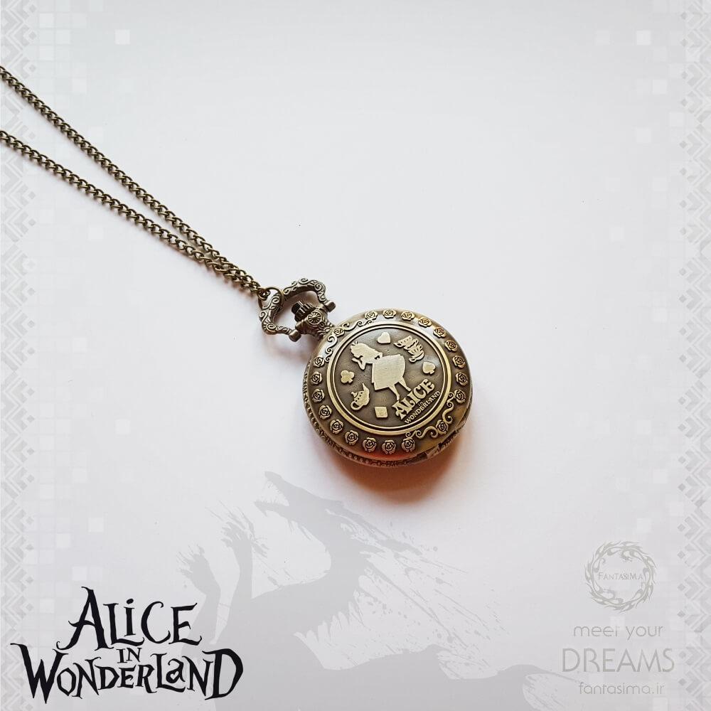 گردنبند ساعت آلیس در سرزمین عجایب