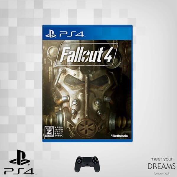 بازی  fallout4