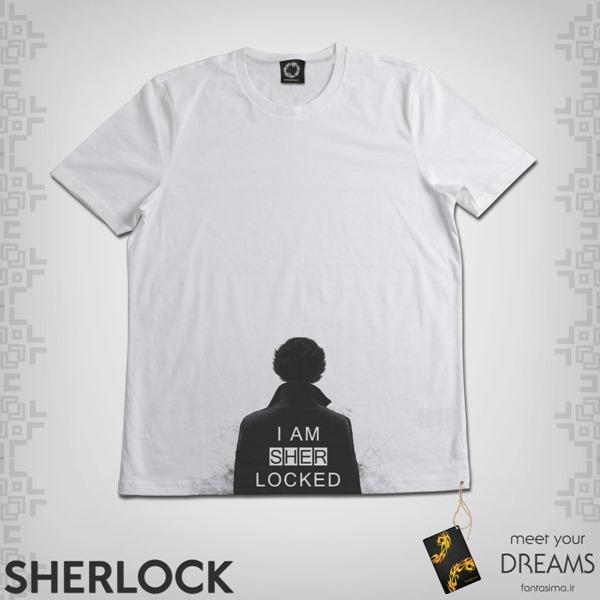 تیشرت شرلوک