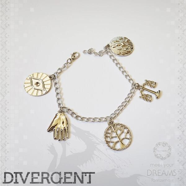 دستبند نماد5 گروه دایورجنت