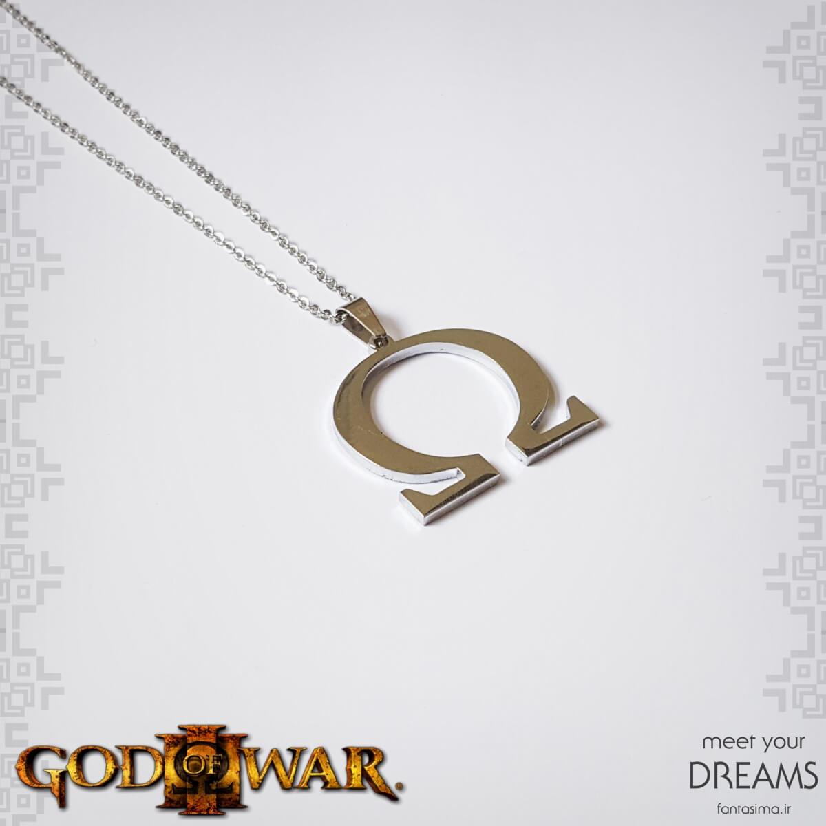 گردنبند نماد خدای جنگ