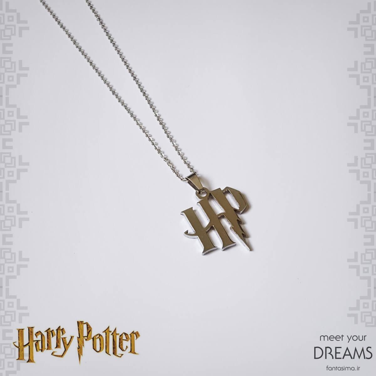 گردنبند نماد هری پاتر