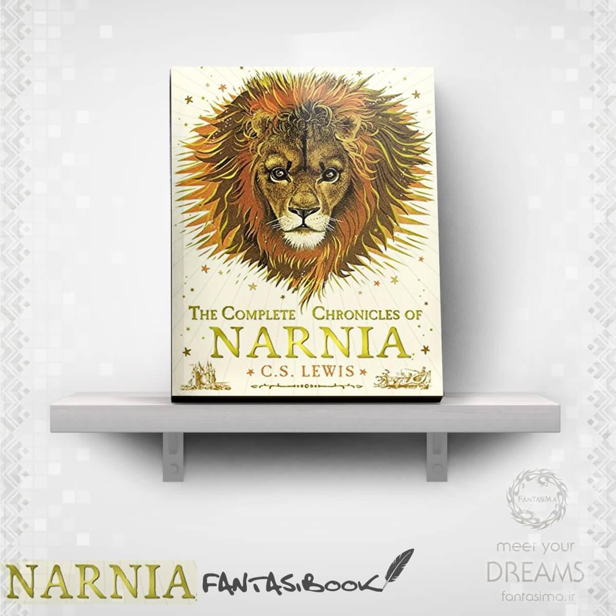 تاریخچه کامل نارنیا