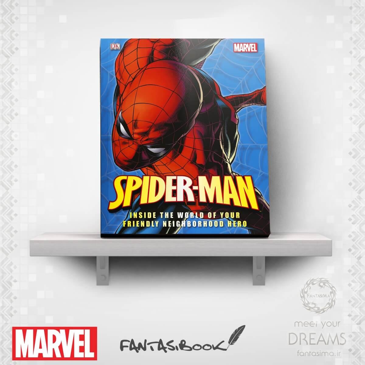 مرد عنکبوتی - دنیای قهرمان دوست داشتنی و همسایه شما