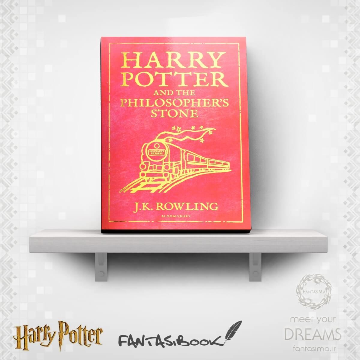 هری پاتر : شروع ماجراجویی های جادویی نسخه1، 2 و 3