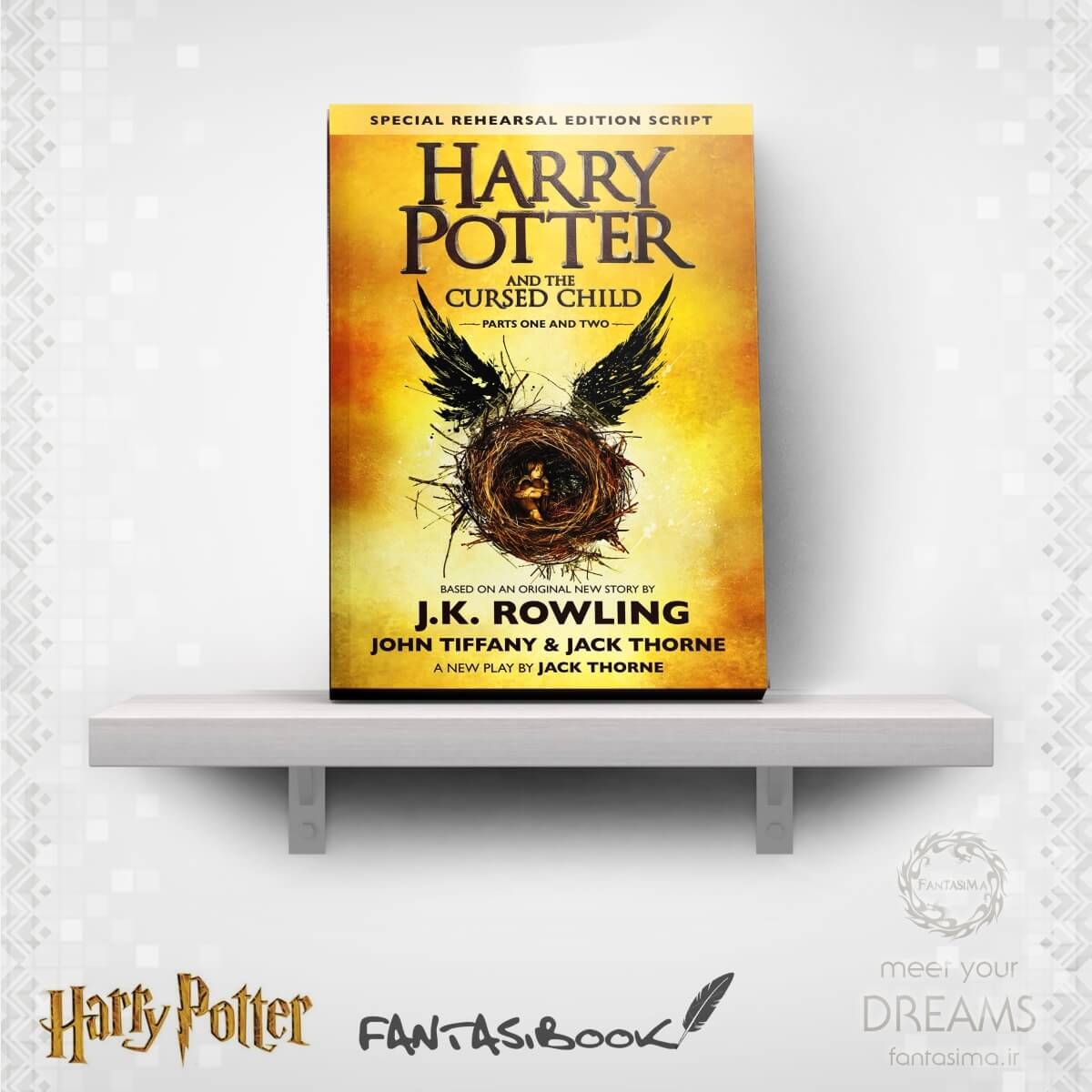 کتاب هری پاتر و فرزند نفرین شده - قسمت اول و دوم-جلد سخت