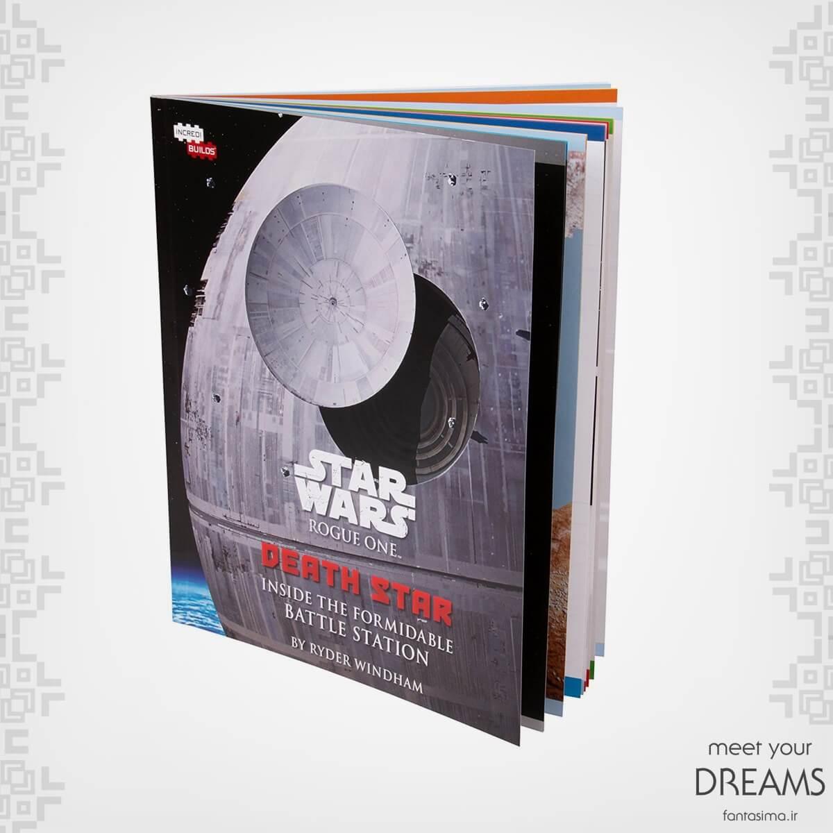 جنگ ستارگان - ست مدل و راهنمای دث استار