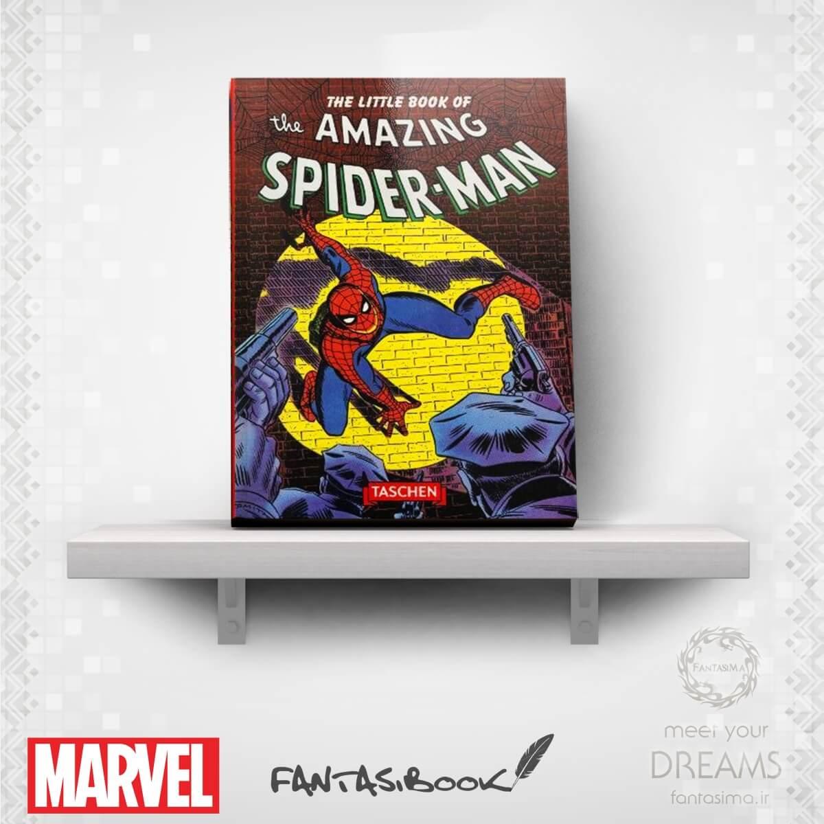 کتاب کوچک مرد عنکبوتی