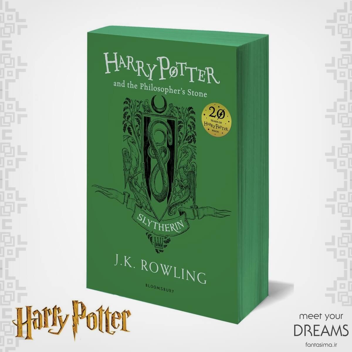 کتاب هری پاتر و سنگ جادو - اسلایترین - جلد کاغذی