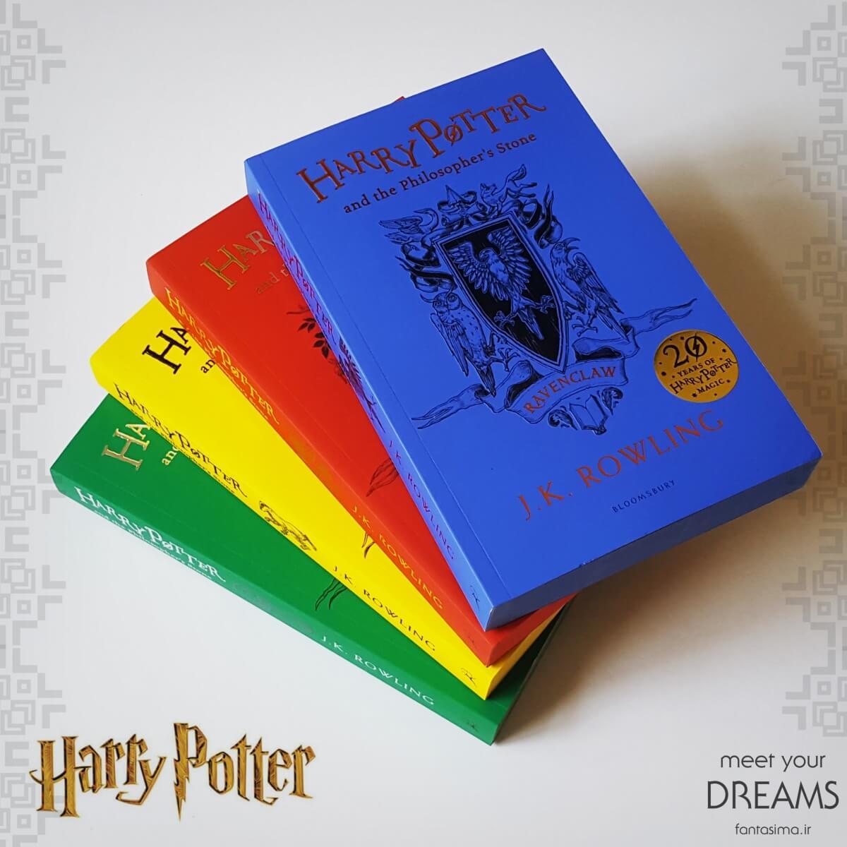 ست کتاب هری پاتر و سنگ جادو - گروهبندی