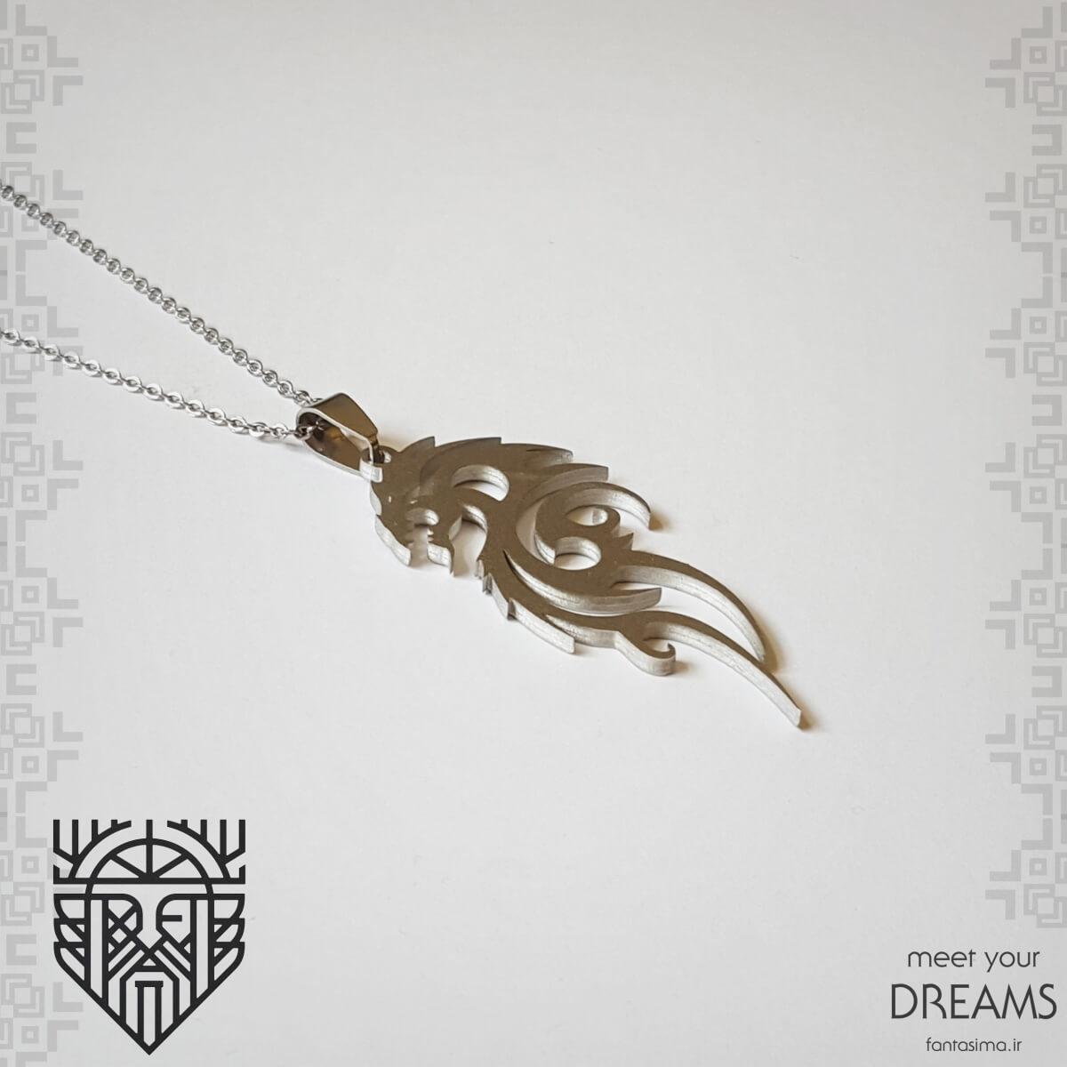 گردنبند استیل اژدها - اساطیر - مات