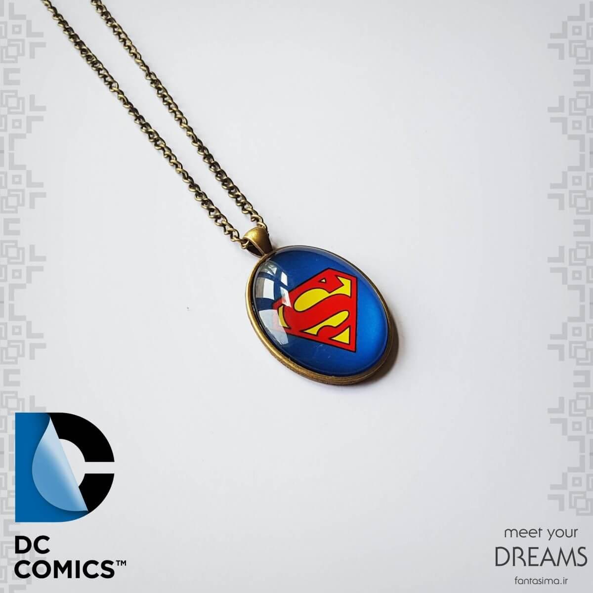 گردنبند رزین سوپرمن