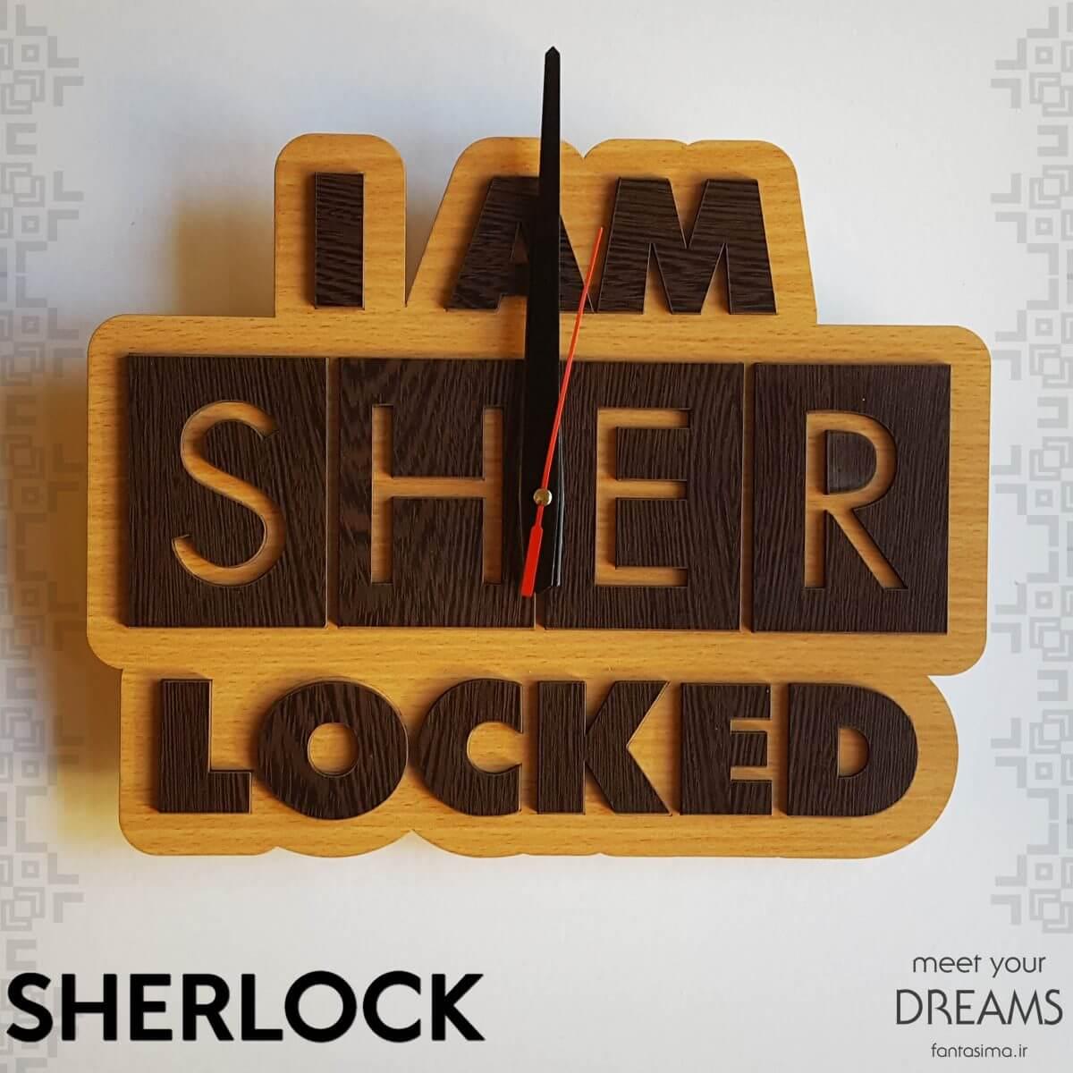 فانتزیآرت ساعت I AM SHERLOCKED