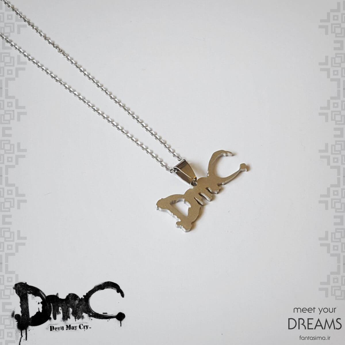 گردنبند استیل DMC - مات
