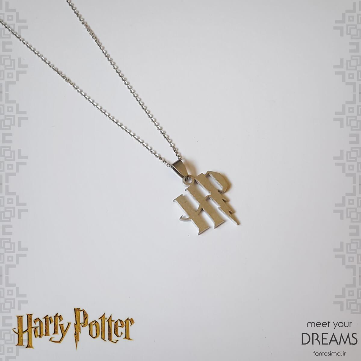 گردنبند استیل نماد هری پاتر -مات