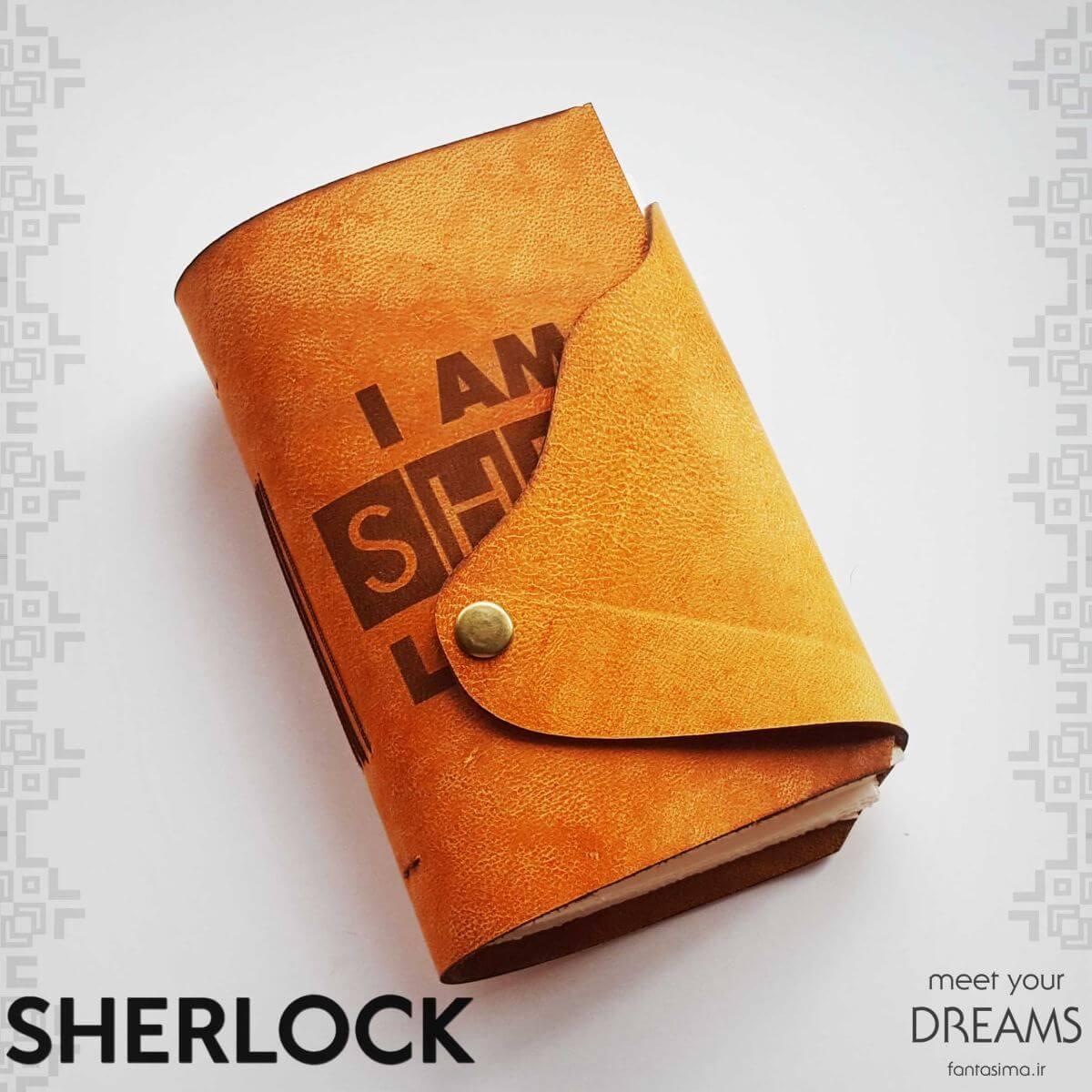 فانتزیآرت دفترچه چرمی شرلوک