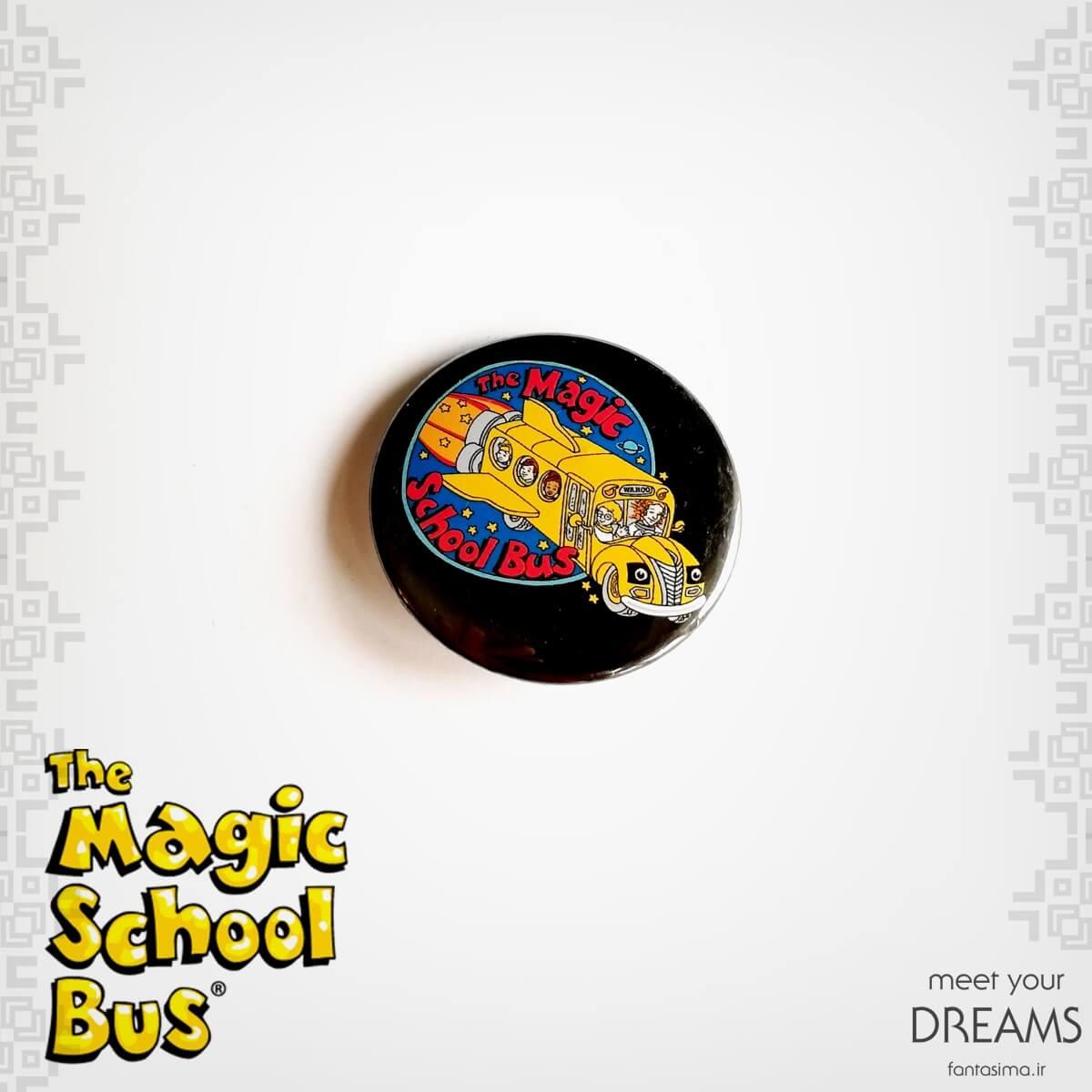 پیکسل فلزی اتوبوس جادویی(سفرهای علمی)