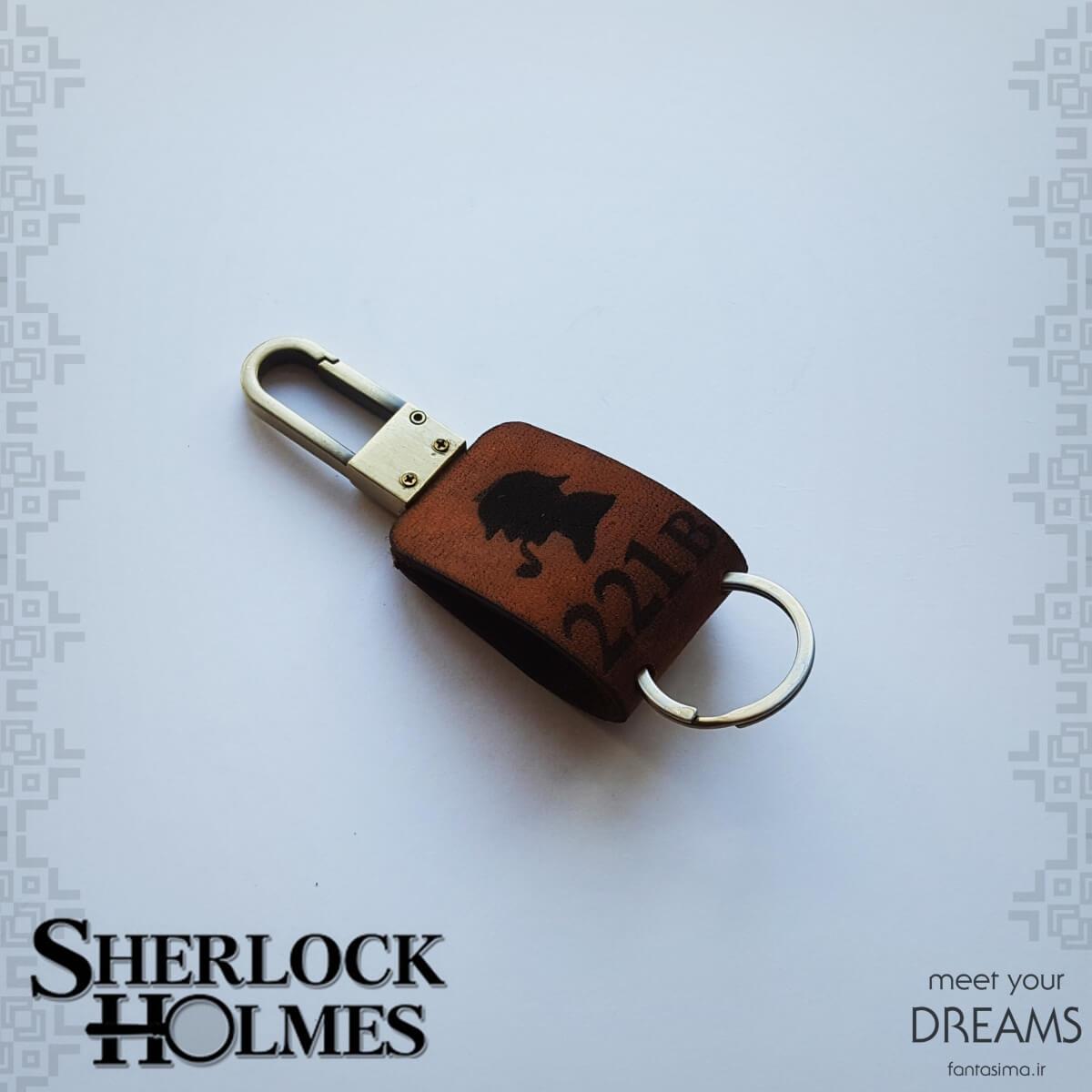 فانتزیآرت جاکلیدی چرمی شرلوک - کلاسیک