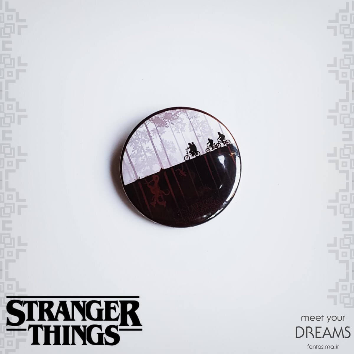 پیکسل فلزی stranger things