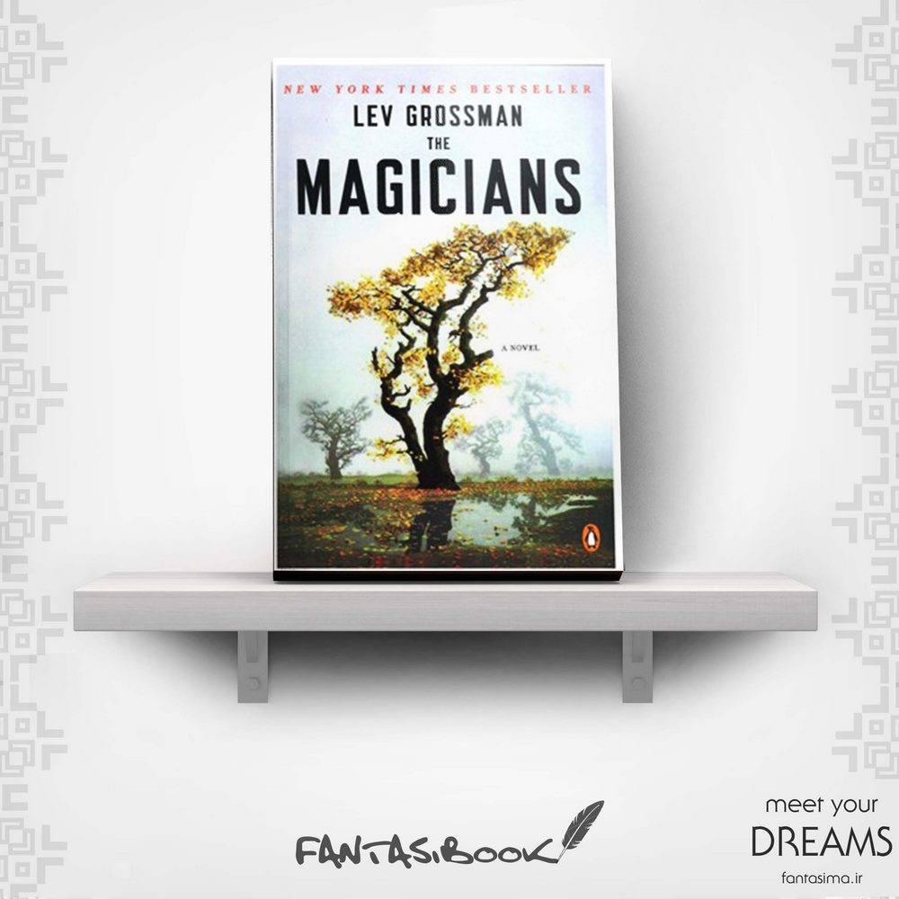 کتاب جادوگران – جلد 1 – جادوگران – انگلیسی