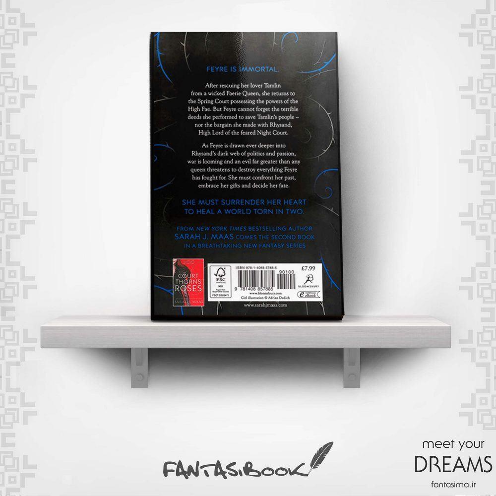 کتاب درباری از خار و رز– جلد 2 – درباری از غبار و خشم – انگلیسی