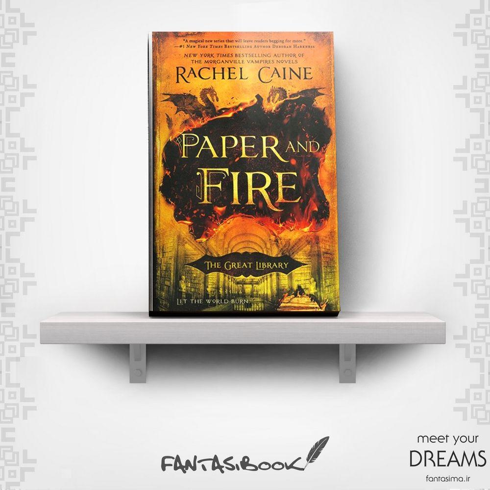 کتاب کتابخانه بزرگ– جلد 2 – کاغذ و آتش  – انگلیسی