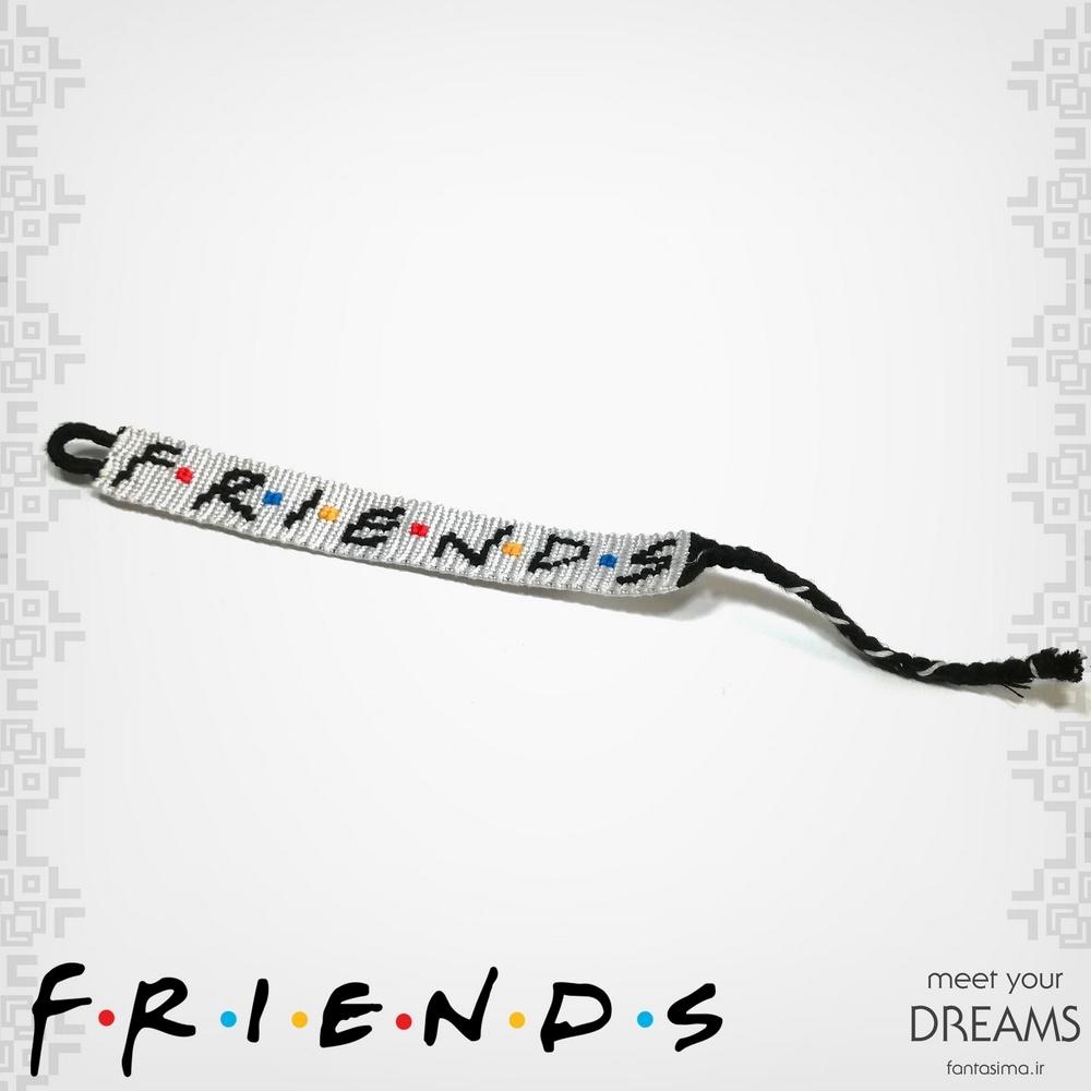 دستبند دست باف فرندز - سفید