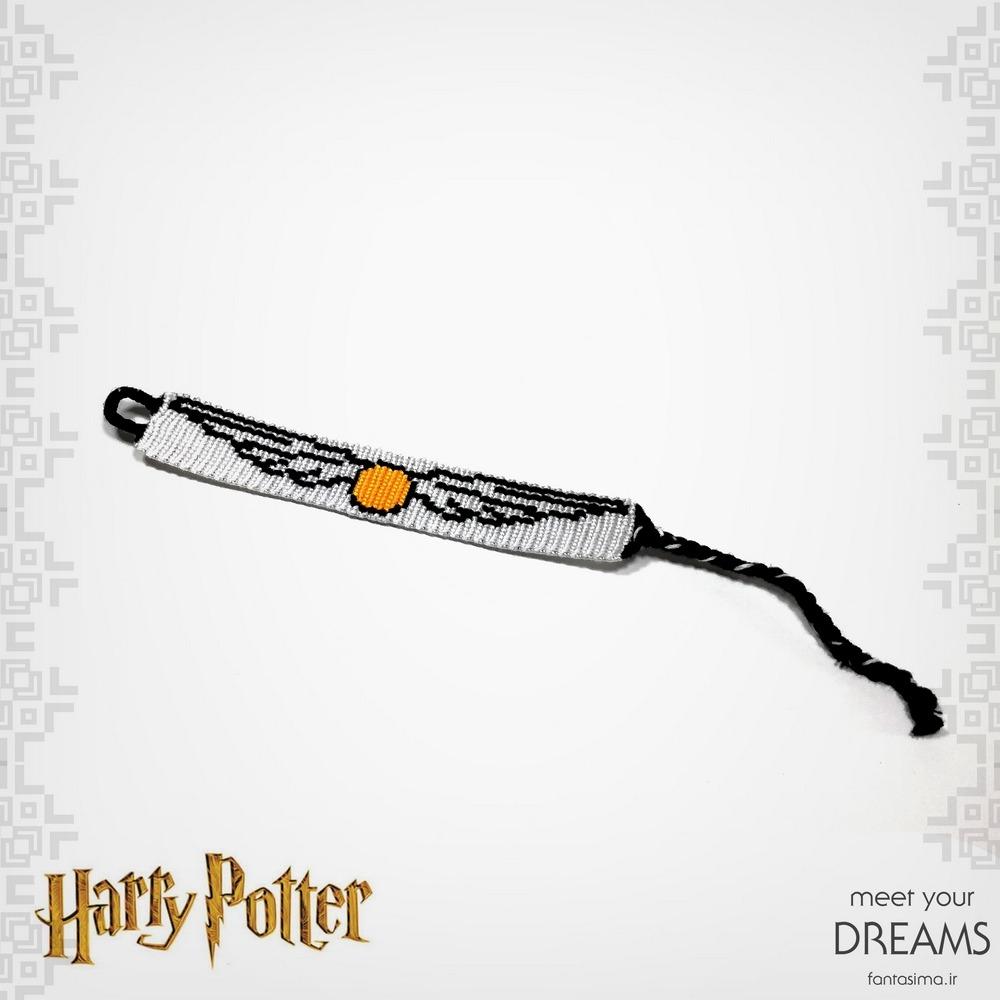 دستبند دست باف هری پاتر- گوی زرین