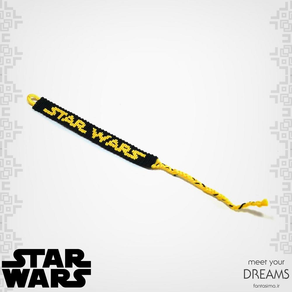 دستبند دست باف جنگ ستارگان - لوگو