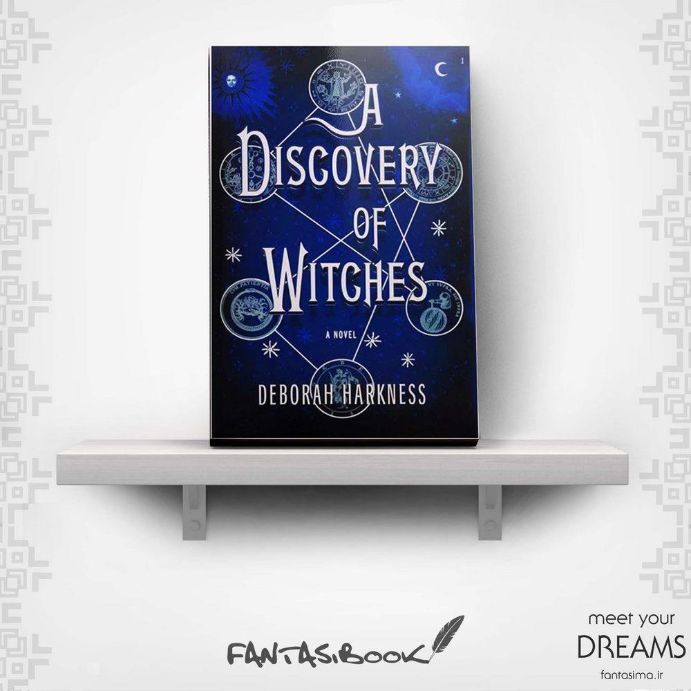 کتاب سه گانه تمام ارواح  – جلد 1- کشف جادوگران- انگلیسی