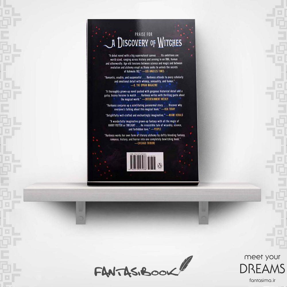 کتاب سه گانه تمام ارواح  – جلد 2- سایه شب - انگلیسی