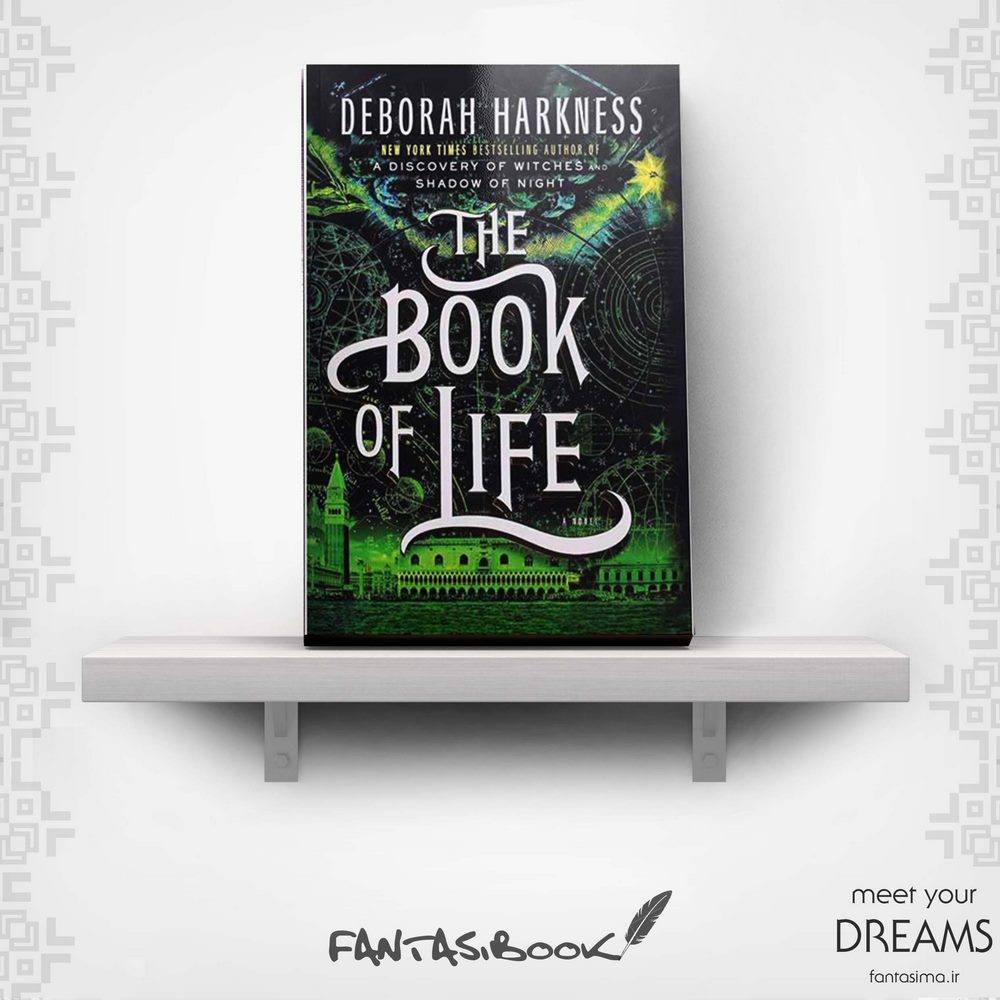کتاب سه گانه تمام ارواح  – جلد 3- کتاب زندگی - انگلیسی