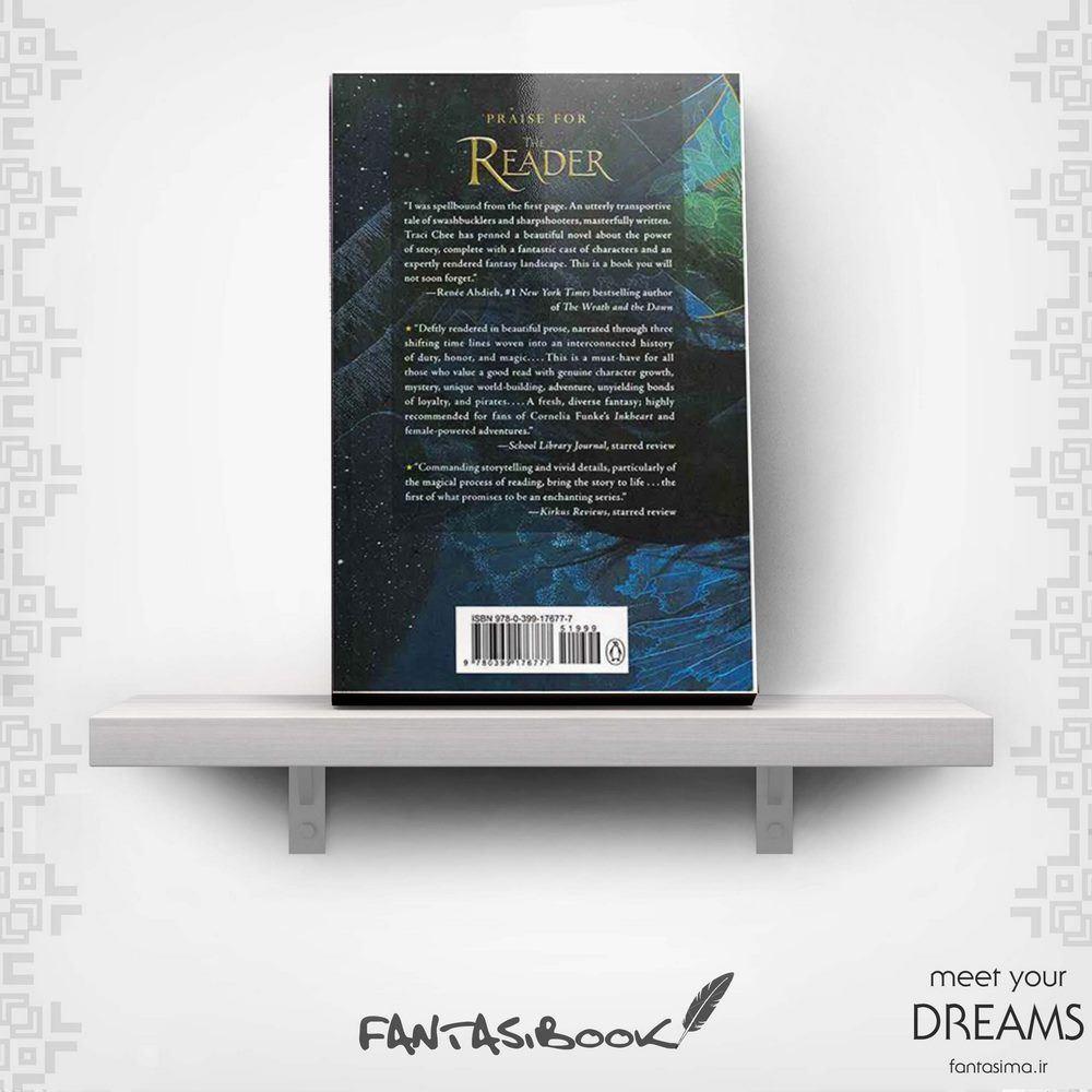 کتاب سه گانه دریای جوهر و طلا – جلد 1- خواننده - انگلیسی