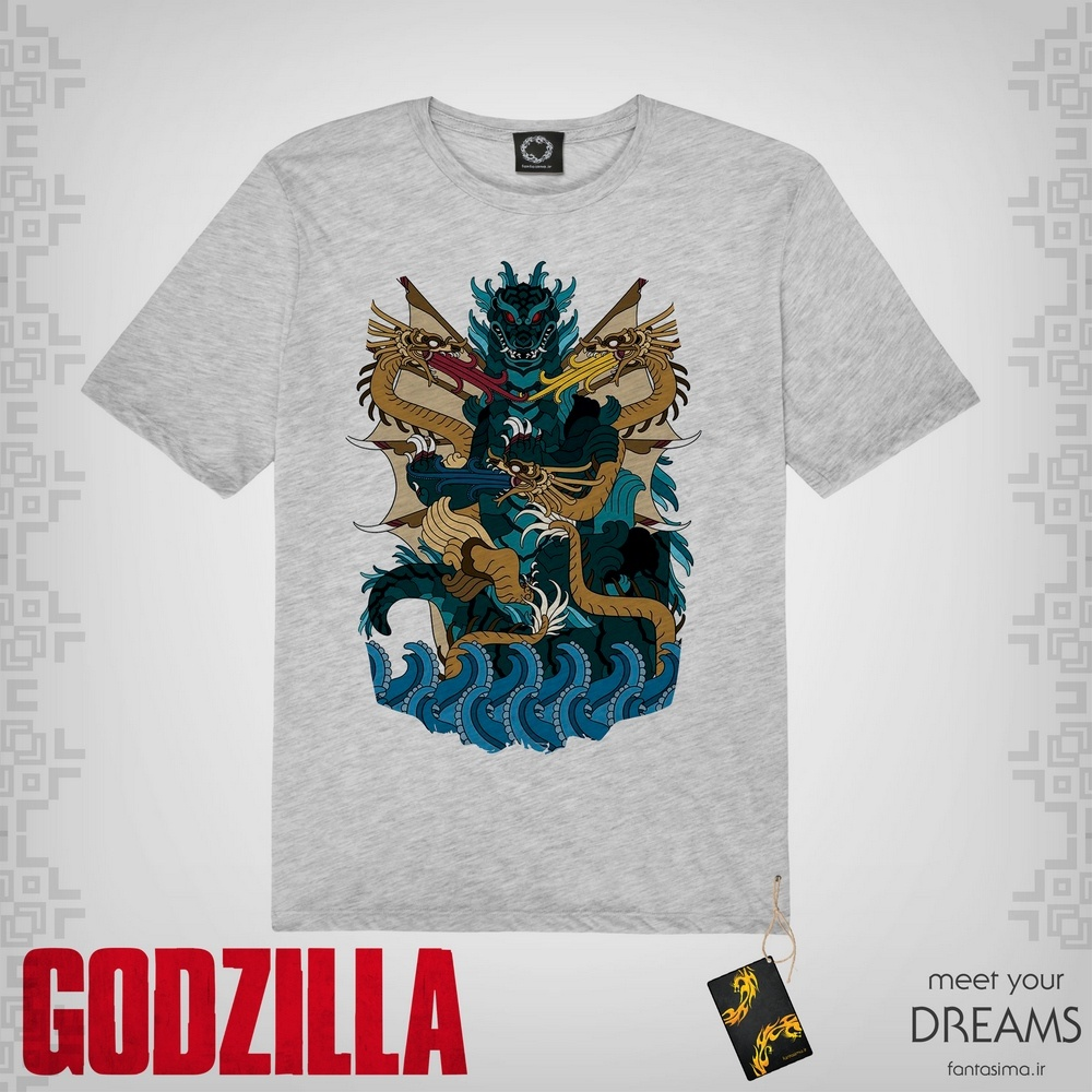 تیشرت نقاشی ژاپنی گودزیلا - پادشاه هیولاها