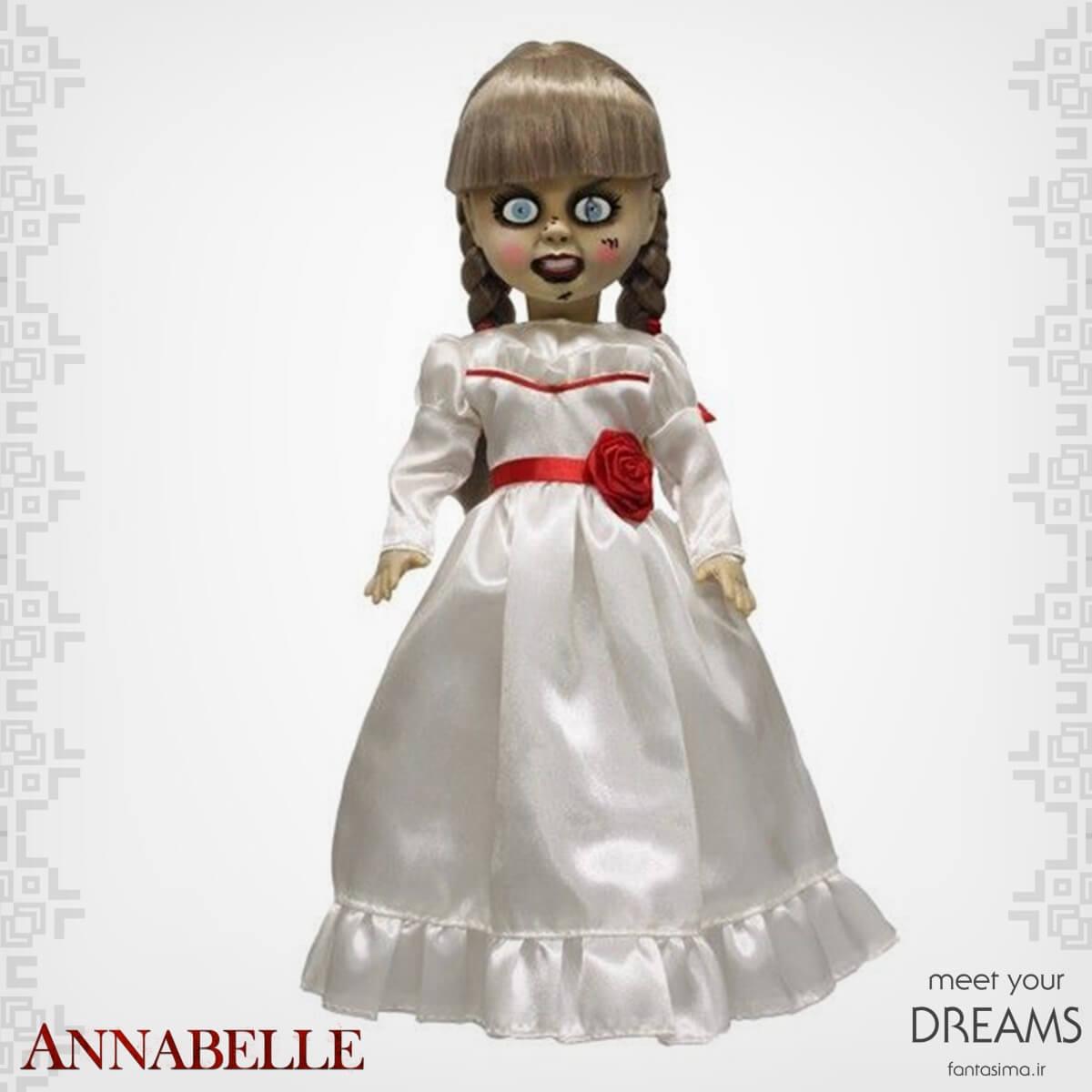 عروسک آنابل سری کانجورینگ