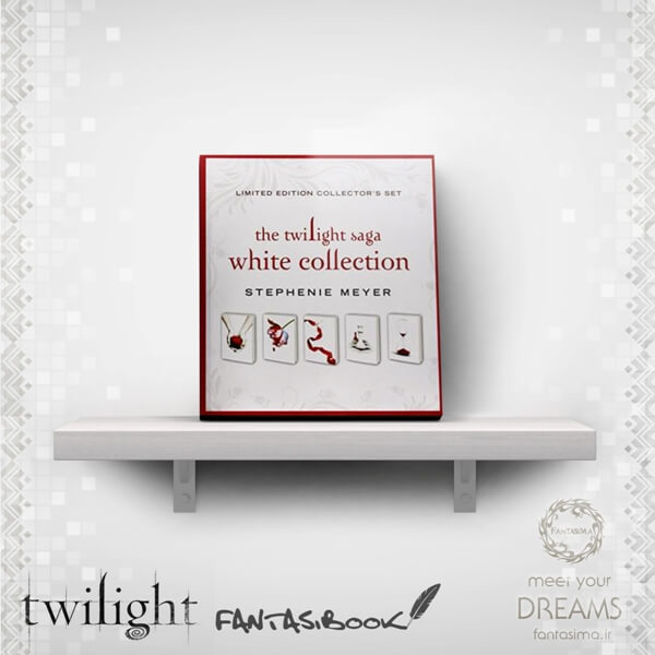 کالکشن پنج کتاب مجموعه گرگ و میش : کاور سفید - اروجینال