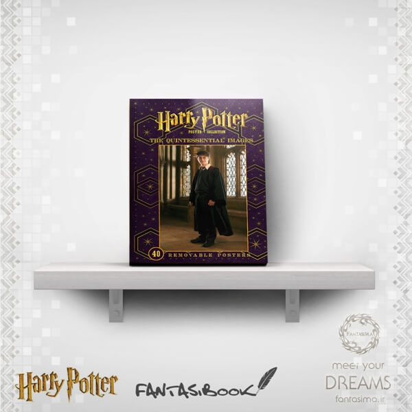 کتاب پوستر کالکشن هری پاتر