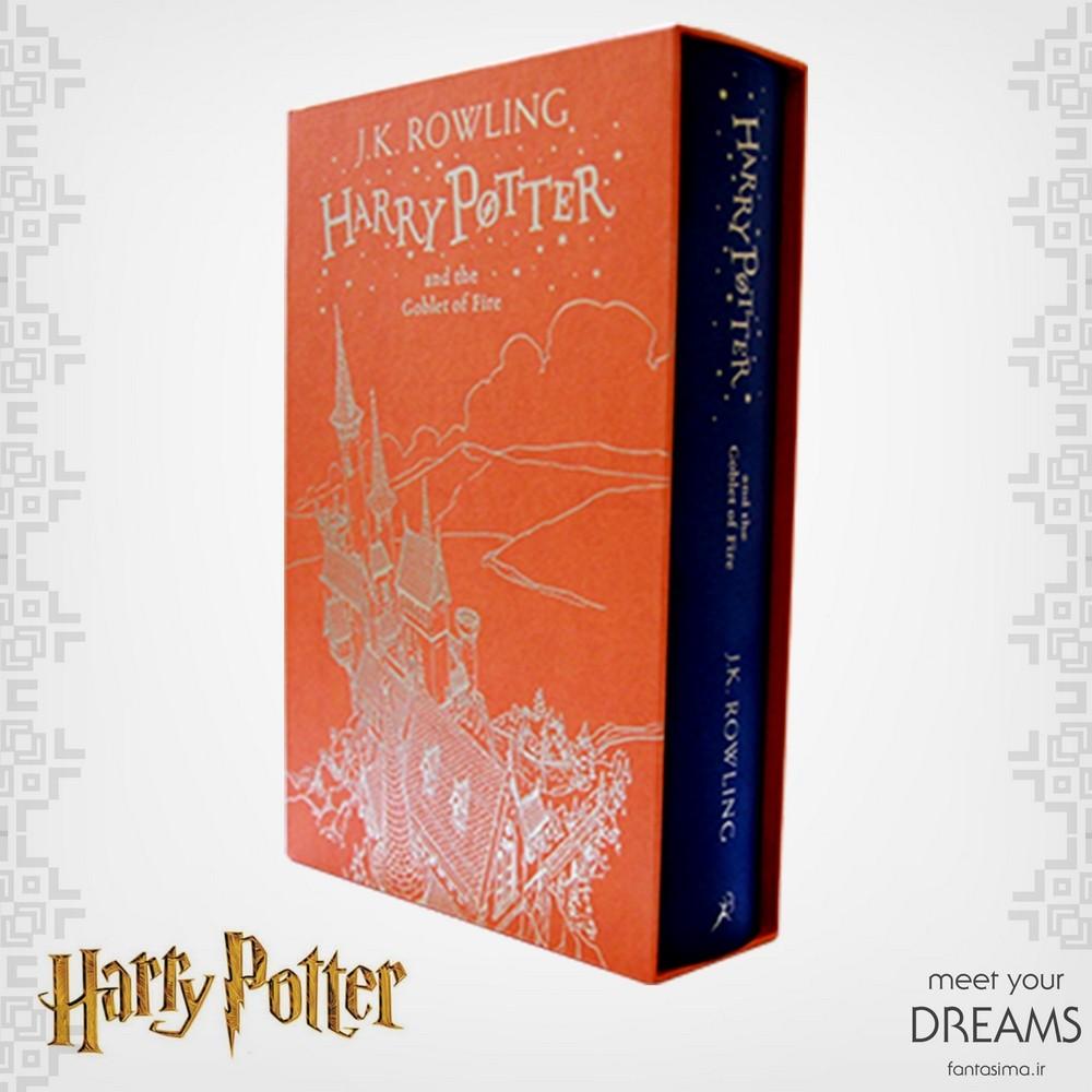 کتاب هری پاتر و جام آتش- همراه با جلد سخت