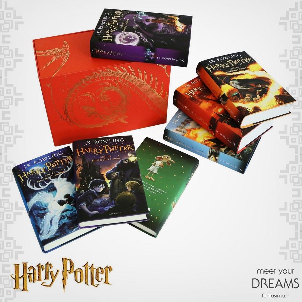 مجموعه کامل کتاب های هری پاتر - جلد سخت