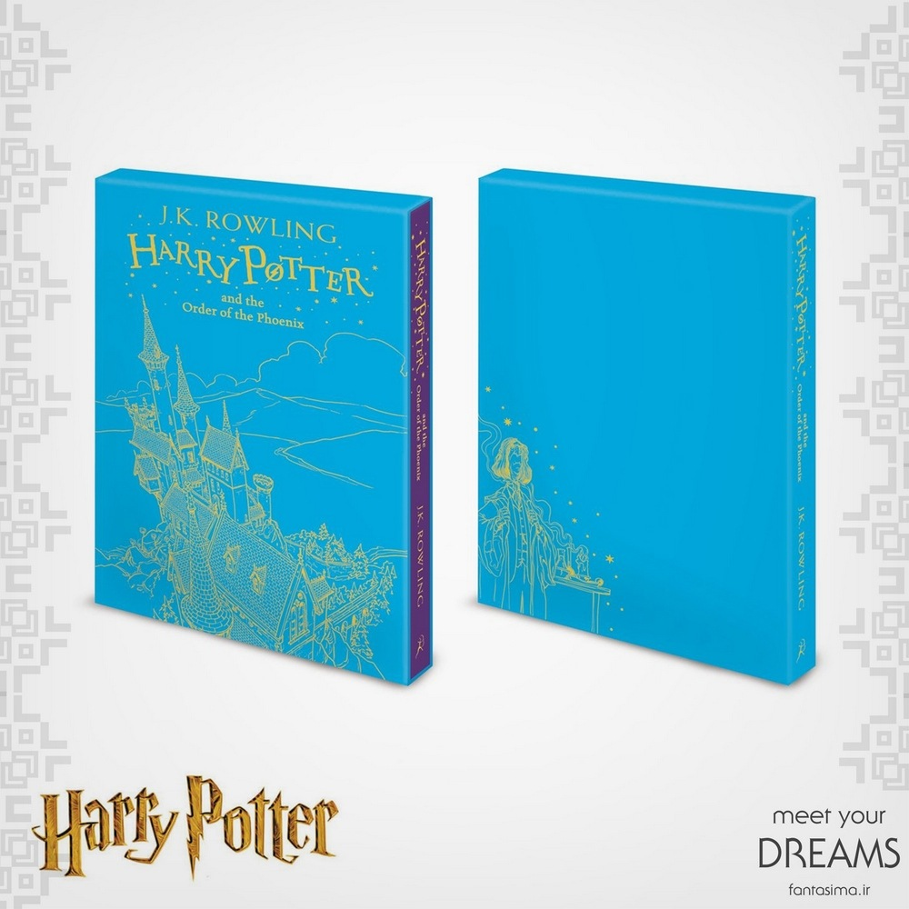 کتاب هری پاتر و محفل ققنوس - همراه با جلد سخت