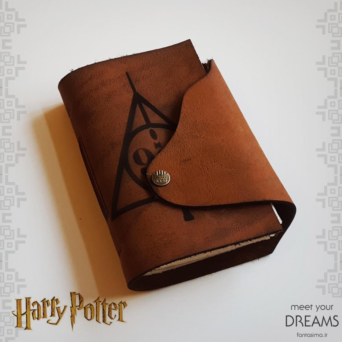 فانتزیآرت دفترچه چرمی یادگاران مرگ