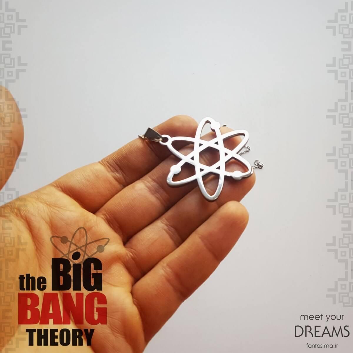 گردنبند استیل نماد بیگ بنگ تئوری
